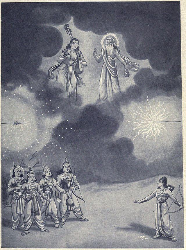 Brahmashiras