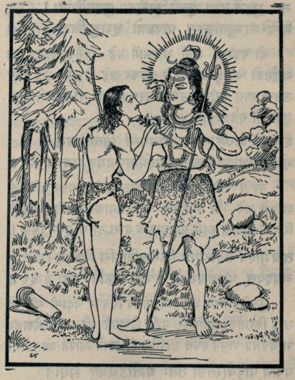 Shiva_gives_Pashupatastra_to_Arjuna